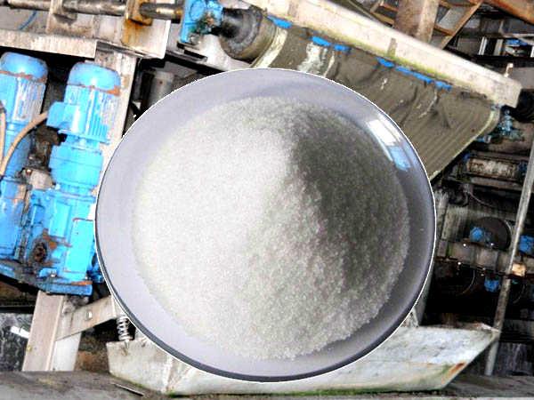 污nituo水用聚丙xi酰an